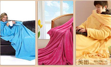 仅售38元!价值158元的Doga豆荚舒棉绒毯1条(150×200CM,紫色/蓝色/粉色/驼色4种颜色可选),