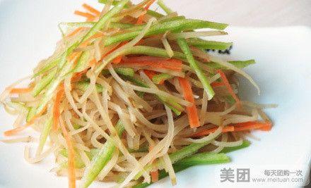 城市广场一品香水饺双人套餐2选1 美团网潍坊站