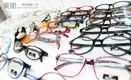 40岁眼镜成熟男人qq头像
