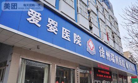 0月日徐州下淀路_紧急寻找徐州下淀路交通事故目击证人今日