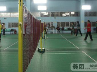 太宁羽毛球馆