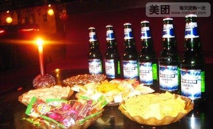 【秦皇岛99°酒吧团购】99演艺吧畅想套餐团购|图片