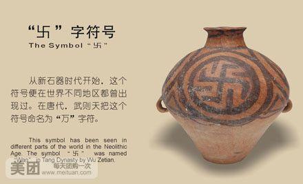【北京半坡博物馆团购】半坡博物馆门票团购|价格