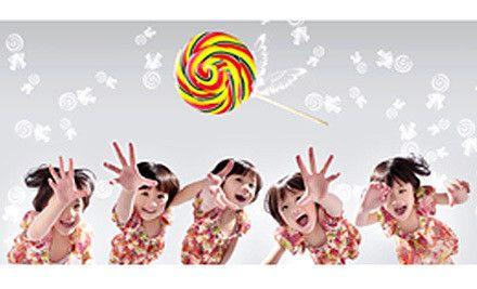 【衡阳俏皮仔(中韩)儿童摄影团购】俏皮仔摄影儿童套
