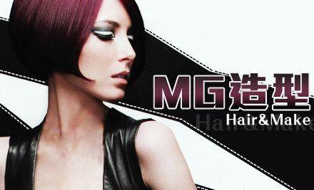 美发套餐,头发长短不限,男女不限,节假日通用