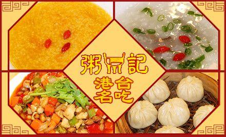 双人套餐 番茄鸡蛋盖浇饭 木须肉盖浇饭2选1 皮蛋豆腐 宫保鸡丁 广州