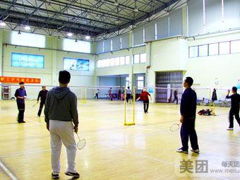 中澳学院羽毛球馆
