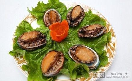 【哈尔滨龙福成中北餐饮王朝海鲜团购】龙福成肥牛4人