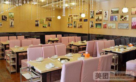 成都关路鼎呱呱时尚美食美味餐饮名店|美团网套餐朝阳网v时尚图片