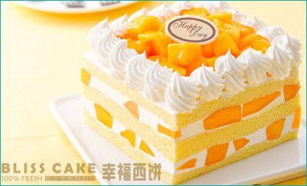【深圳幸福西饼团购】幸福西饼芒果小王子蛋糕团购