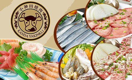 小神田烧肉:单人自助餐,午餐/晚餐通用,节假日通用