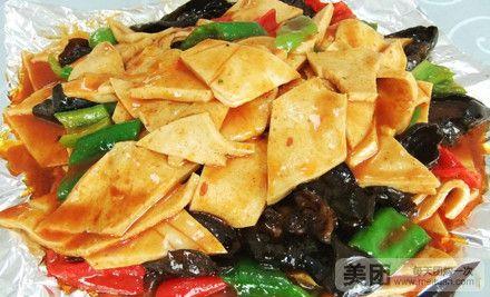 方圆九州美食街吉庆有余菜馆美食4人餐|美团特色圣诞节图片素材图片