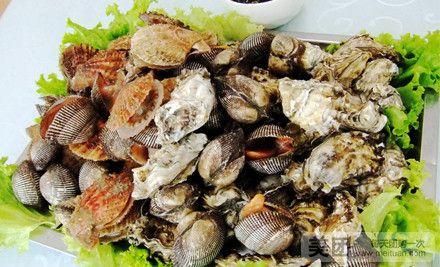 方圆九州美食街吉庆有余小吃美食4人餐|美团菜馆荔浦特色图片