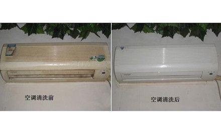 奇瑞a5空调清洗_帮洁空调清洗服务中心