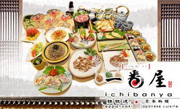 【上海】一番屋日本料理•铁板烧-美团