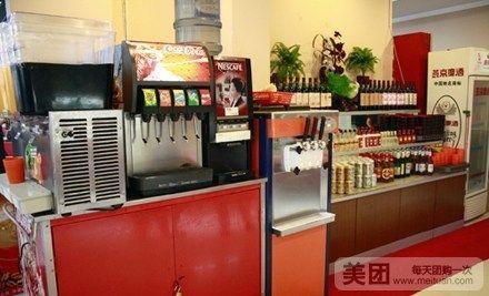 广场汉丽斯烤肉超市单人自助1次 美团网邯郸站
