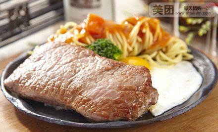 豪客来牛排法式红酒牛排餐团购 图片 价格 菜单 美团网