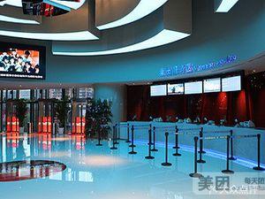 南京电影院等级排名