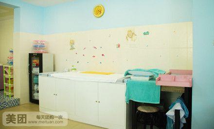 【潍坊可爱可亲母婴用品生活馆团购】可爱可亲母婴馆