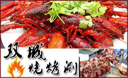 4-6人套餐,节假通用,风味烤羊腿,唇齿留香