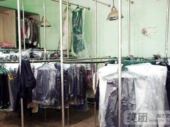 布兰奇洗衣店(春之城店)