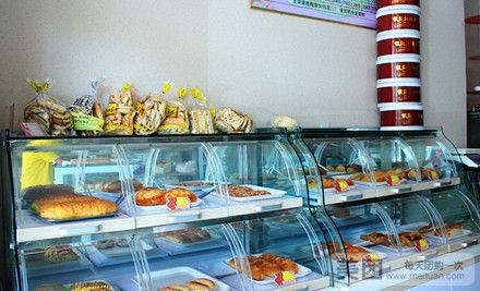 银贝尔西饼屋-美团