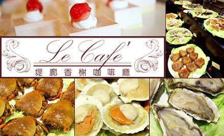 滨海建国大酒店:堤廊香榭咖啡厅单人自助晚餐,节假日可用