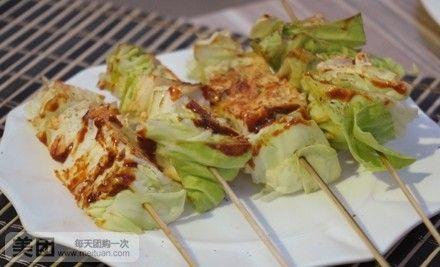 韶山路衡阳烤羊广场腿套餐老二 美团网天津站美味胜蒙古合美食节图片