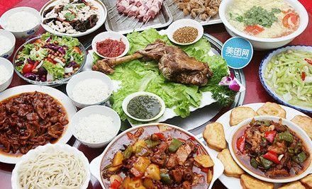 清真6人套餐,节假日通用,清真风味,欢乐共享