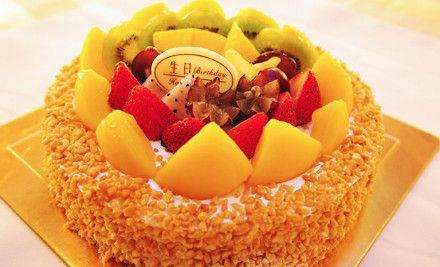 美味蛋糕5选1,节假日通用