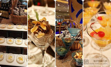 慕斯 葡萄/甜品:杏仁水果蛋糕、柠檬奶油蛋糕、巧克力慕斯、精致糕点等。...