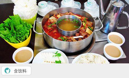 火锅2-3人餐,节假日通享,筋头巴脑,一锅香