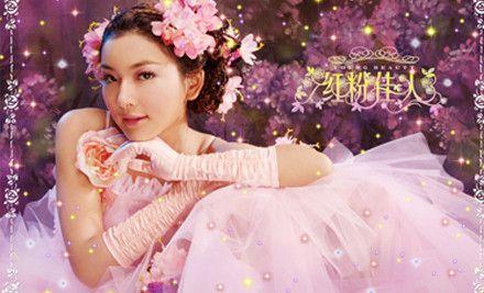 薇薇新娘艺术照 仁和薇薇新娘艺术照 薇薇新娘图片
