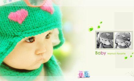 【合肥棒棒糖儿童摄影团购】棒棒糖儿童摄影宝贝写真