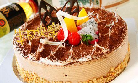 8寸精典慕斯蛋糕3选1,节假日通用