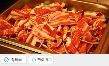自助晚餐,节假日通用,品韩式美食,舌尖上的享受。