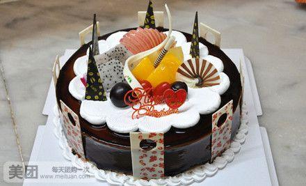 【义乌金菠萝团购】金菠萝10英寸欧式蛋糕团购|图片