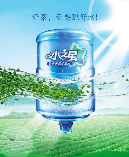 娃哈哈桶装水:自1996年上市以来
