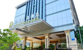 【酒店】广州科城假日酒店-美团