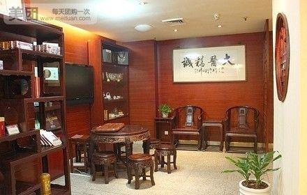 广州扶元堂价格_