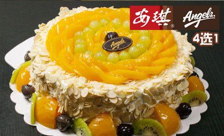 蛋糕4选1,仅限到店自取,免费写8个字,节假日通用