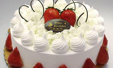 8寸蛋糕4选1,节假日通用