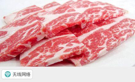 牛火锅4人餐,节假日通享,美味可口,营养滋补
