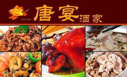 大饱口福12人套餐,新鲜食材,欢聚共享美味