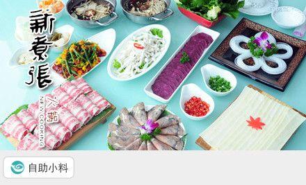 双人套餐,节假日通用。北京大街店/亚泰大街店通用