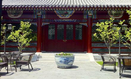 1日房(标准间),节假日通用,四合院风格,位于北京后海地区