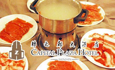 海鲜火锅单人自助晚餐,美味欢享