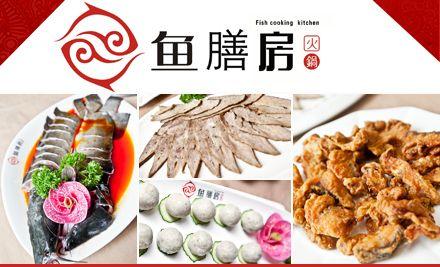 火锅6人套餐,节假日通用