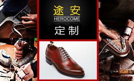手工皮鞋1双,节假日通用,男式专享