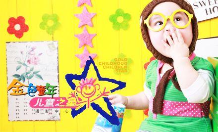 甜甜宝贝套系,仅限年龄12岁(含)以下儿童使用